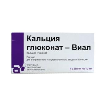 Кальций глюконат 98,5% имп. - купить в интернет-магазине «Химреактив»: цена